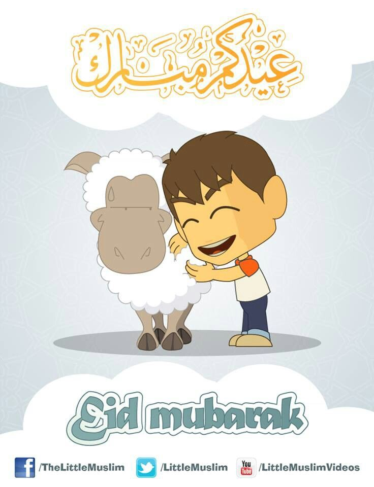 Little Muslim