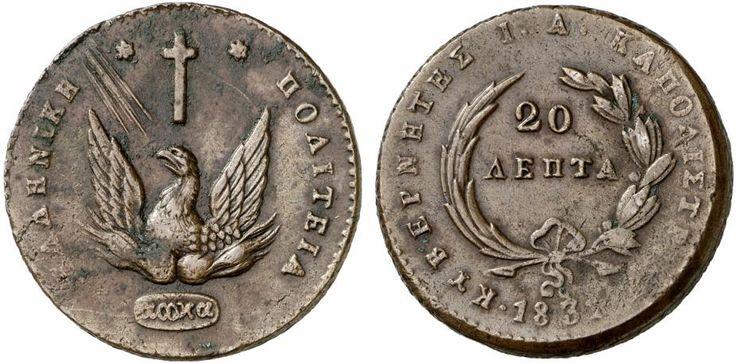 AE 20 Lepta. Greece Coins. Kapodistrias 1828-1831. 1831. 27,54g. KM 11. Good VF. Price realized 2011: 1.800 USD.
