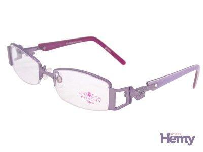Armação de Óculos de Grau Infantil Princesas Disney 6 a 8 anos