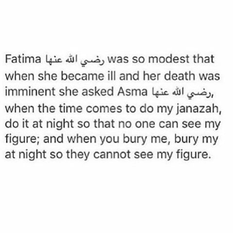 May Allah grant us such modesty and Haya.