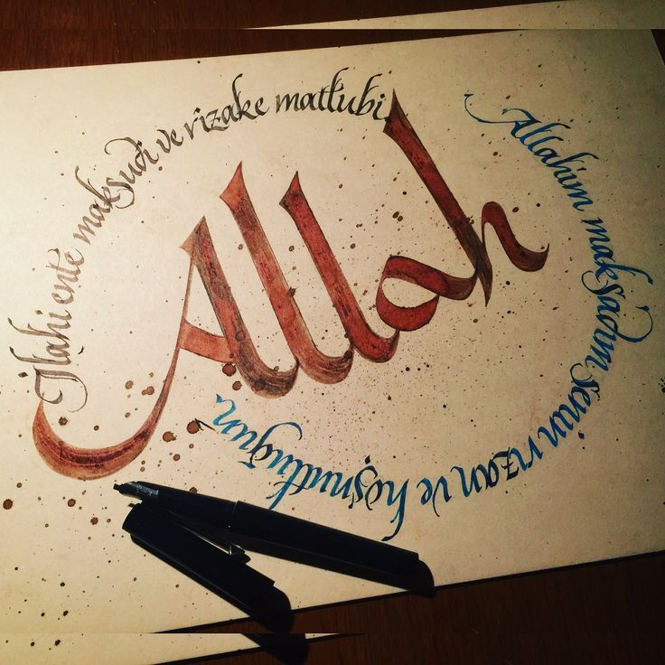 Allahım maksadım senin rızan ve hoşnutluğun...#calligraphy #kaligrafi #calligritype #thedailytype #goodtype #lettering #typography #sanat #art #turkey #tbt #osmiroid #logotype #italic #allah #artwork #illustration #instagood #typism #watercolor #calligraphymasters #brause #hatsanatı #pilotparallelpen #artwork #typegang #god #güzelyazan #artlife #goodnight