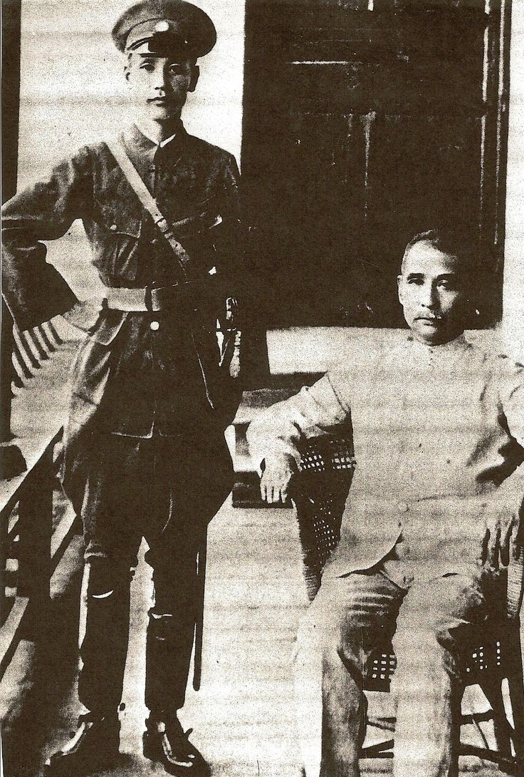 Chiang and Sun Yat-sen 1924