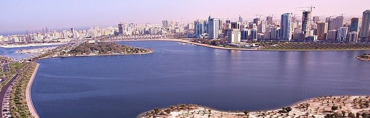 Sharjah (الشارقة), UAE, my new home for the next 2 years...