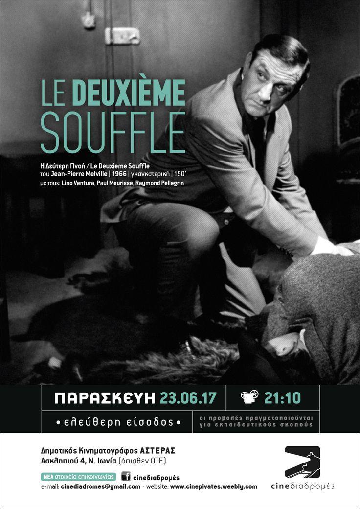 Η Δεύτερη Πνοή (Le Deuxième Souffle / Le Deuxieme Souffle, 1966) poster