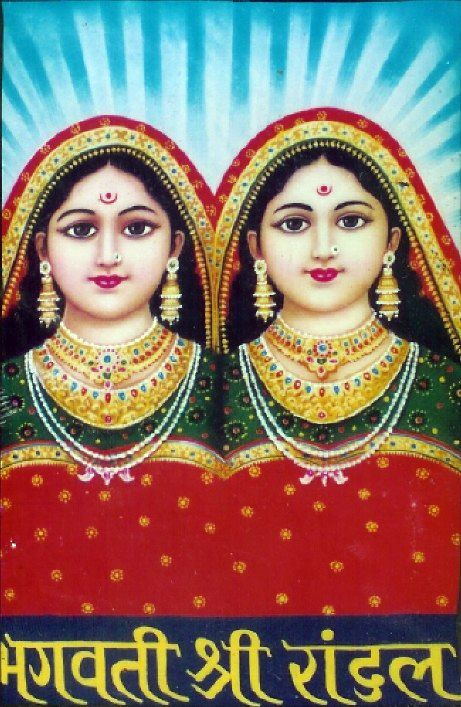 Twin deities. This one is just so good.