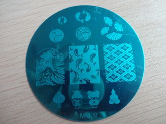 Image Plate MM09 $7.00