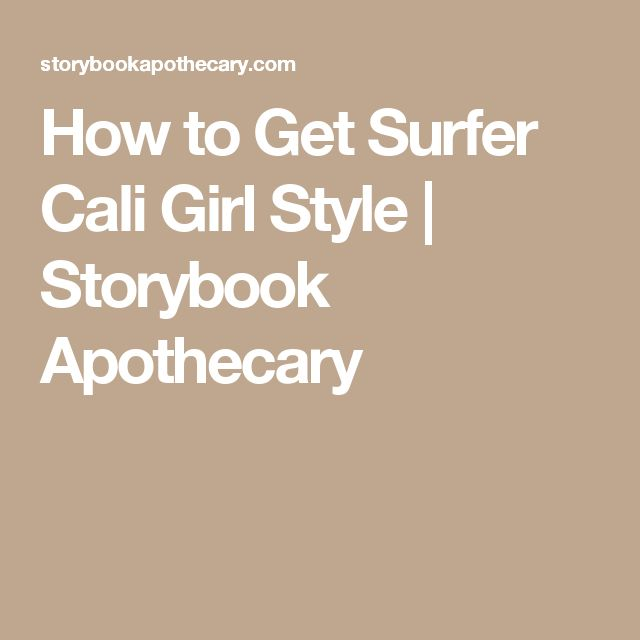 How to Get Surfer Cali Girl Style | Storybook Apothecary