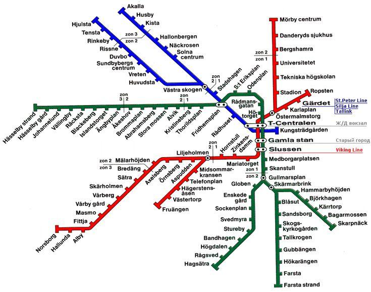 NAPAROME.RU  Карта метро Стокгольма с обозначением портов St Peter Line, Silja…