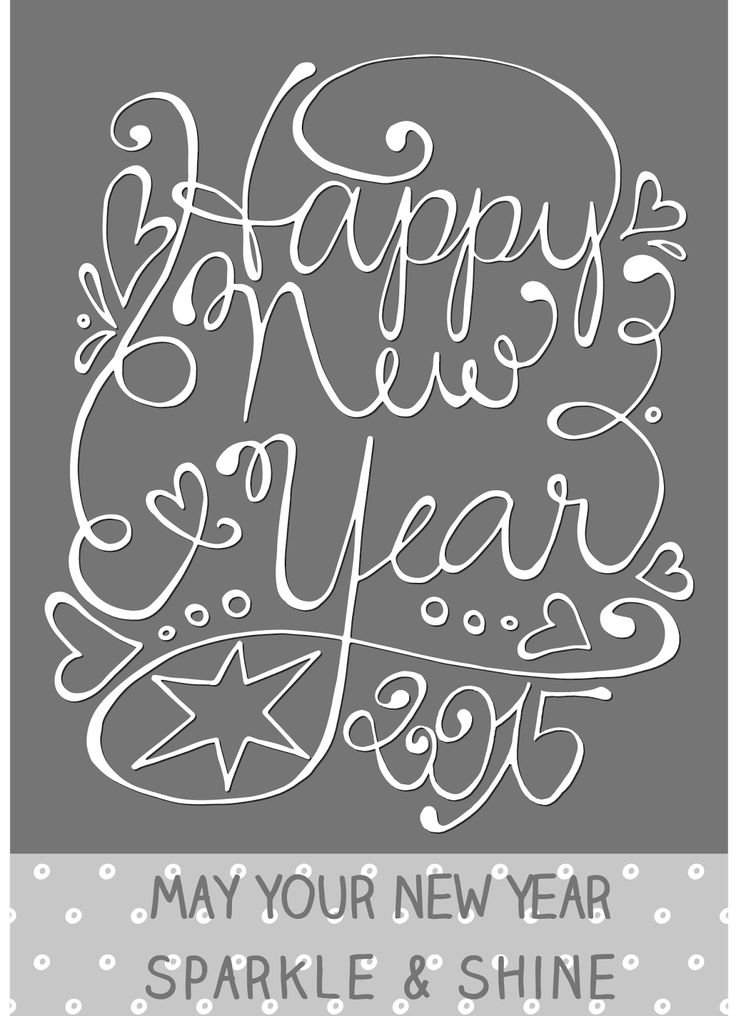 Happy New Year....This says:  Neujahrskarte - freebie Handgeschriebene Karte zum Download free printable