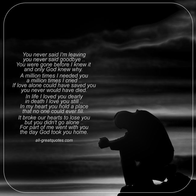 I Love You Quotes: Best 25+ Memorial Poems Ideas On Pinterest