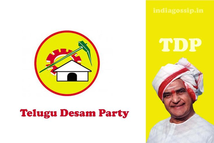 Telugu Desam Party - Indian Political Party