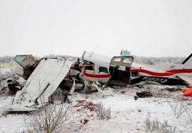 1-Dec-2013 5:26 - VROUW REDT LEVENS DOOR HELDHAFTIG OPTREDEN NA VLIEGCRASH. Het heldhaftige gedrag van de 25-jarige Melanie Coffee, die zich aan boord bevond van een vliegtuigje dat vrijdagavond neerstortte in Alaska,...