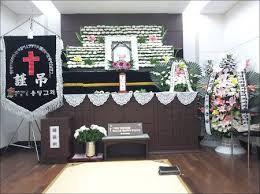 장례식장에 대한 이미지 검색결과