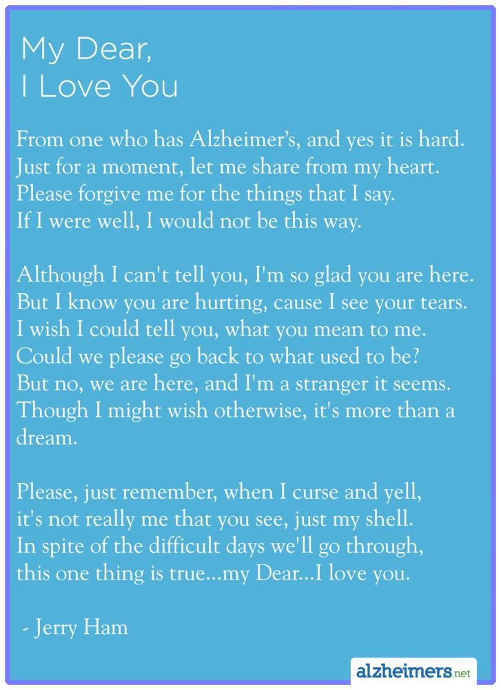 Alzheimer's Poem: My Dear, I Love You by Jerry Ham
