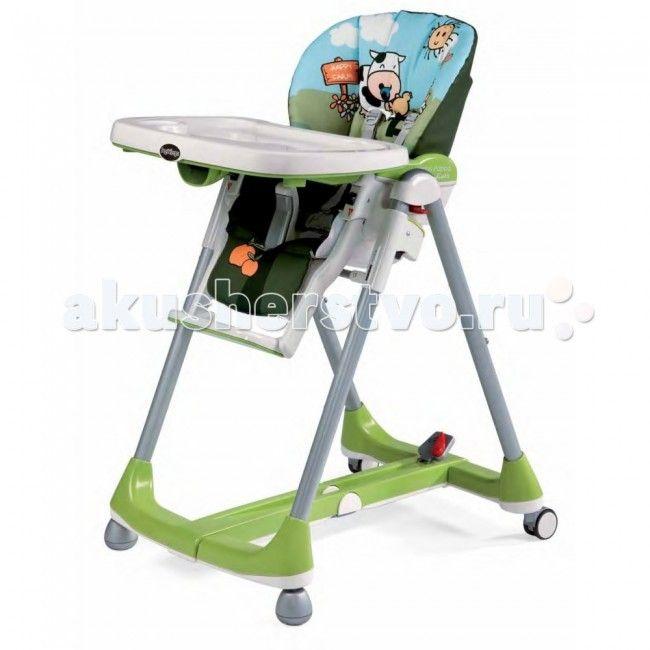 Стульчик для кормления Peg-perego Prima Pappa Diner  Стульчик для кормления Peg-perego Prima Pappa Diner Складной стул для кормления ребенка, нaчинaя c 5-6 месяцев (когда малыш уже может самостоятельно сидеть) до 3-х лет.Легко перемещается по квартире с помощью колес, которые можно зафиксировать при необходимости.  Особенности Prima Pappa Diner:  сидениерегулируется в 7 положениях по высоте  регулируемый отдых угол наклона спинки, фиксируется в 4-х положениях (для еды, игр и отдыха  столик…