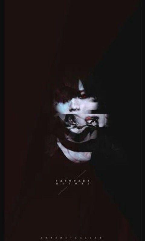 Taemin,Sayonara Hitori