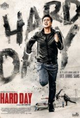 Zor Gün – A Hard Day 2014 Türkçe Dublaj izle - http://www.sinemafilmizlesene.com/aksiyon-macera-filmleri/zor-gun-a-hard-day-2014-turkce-dublaj-izle.html/
