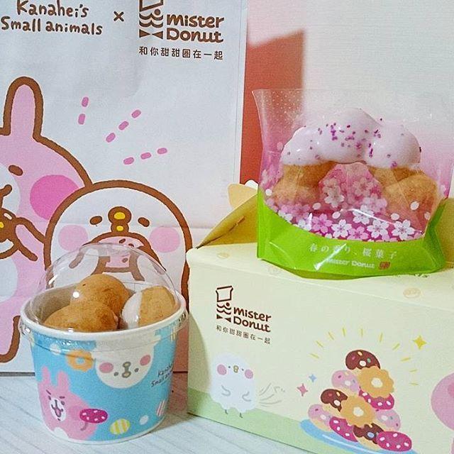【yee___shin】さんのInstagramをピンしています。 《11點準時到達巨城 Mister Donut人潮很多 等等等了40分鐘  結果什麼卡娜赫拉什麼屎都沒買到😭 買了櫻花甜甜圈🌸🌸 我的櫻花花瓣凋零了😭 非常失落傷心  #misterdonut #卡娜赫拉 #p助 #甜甜圈 #donut #donuts #sad #tired #fuck #gan #expensive #cherryblossoms #チェリー #potty #cute #Exquisite #yummy #delicious #food #dessert #foodie #good #lost #motherfucker》