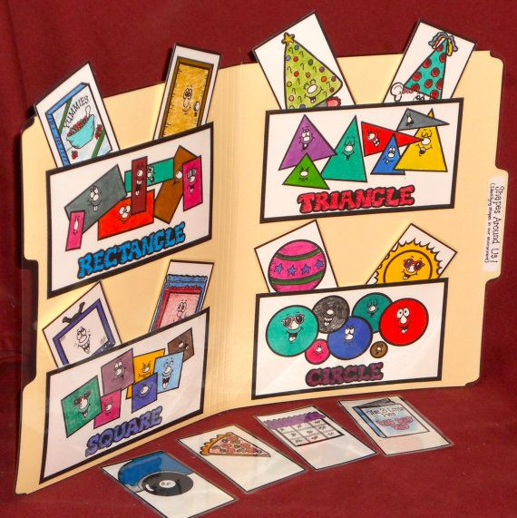 File Folder Game Shapes SHAPES AROUND US by NoBatteryReqrdGames