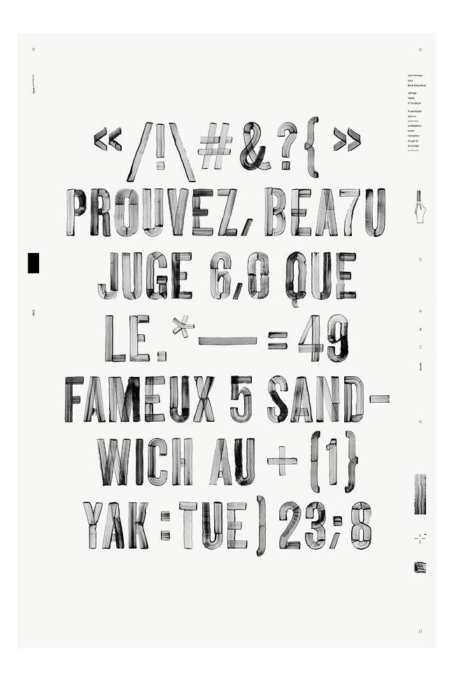 #brush #typography #layout