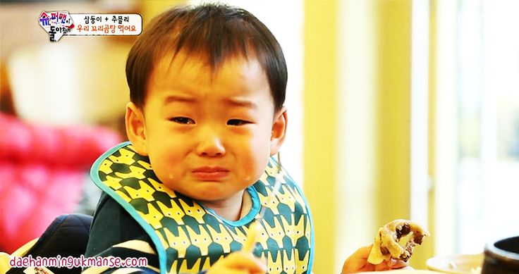 Minguk crying over food | The Return of Superman