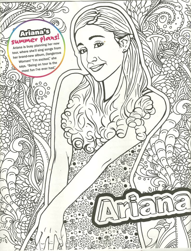 53 best images about my coloring pages on pinterest for Dove cameron coloring pages