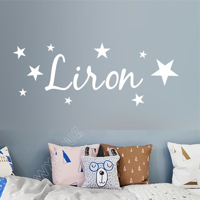 Wxduuz Personalized Name Wall Sticker Diy Stars Home Decor Nursery