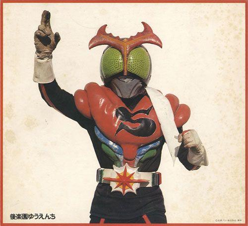 Kamen Rider. 仮面ライダー