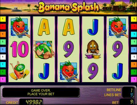 Играть в казино Вулкан на автомате Banana Splash Известная компания Novomatic радует игроков интересными, красочными слотами Banana Splash в онлайн казино Вулкан, где реальные деньги можно получить очень легко. Также в число доступных новичкам, и постоянным гемблерам подходит