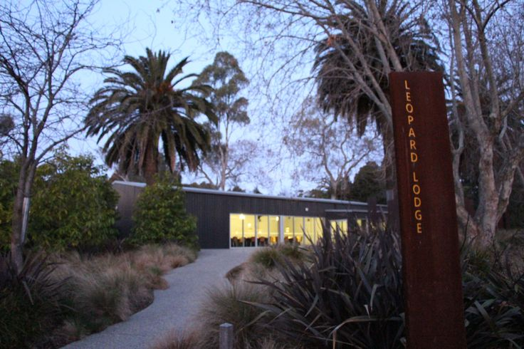 Melbourne Zoo Events. Leopard Lodge in the evening.