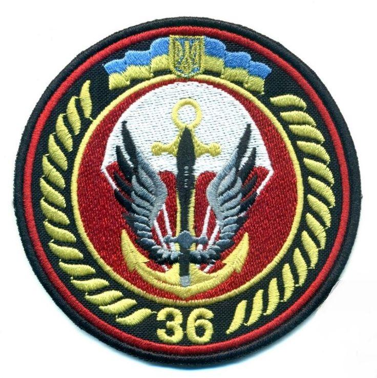 UKRAINE patch chevron ATO WAR DONBASS 90x90mm Naval Infantry Marines 36th Brigade
