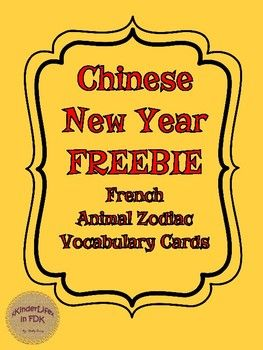 Included in this freebie is a set of 12 vocabulary cards (animal zodiacs).I also included an idea for an activity.Enjoy! :)