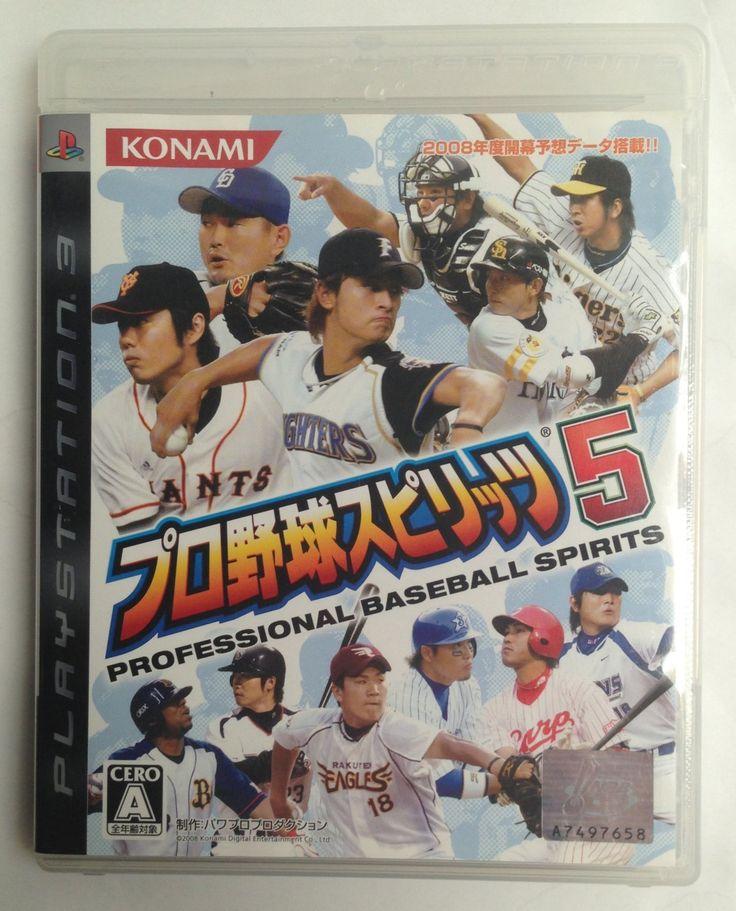 #PS3 Japanese :  Pro Yakyuu Spirits 5 BLJM-60075 (VT005-J1) http://www.japanstuff.biz/ CLICK THE FOLLOWING LINK TO BUY IT http://www.delcampe.net/page/item/id,0363159246,language,E.html