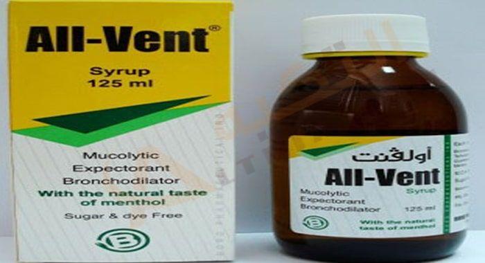 دواء أولفنت All Vent شراب لعلاج الكحة والإنفلونزا وأعراض البرد الحادة حيث أنه يحتوي على مجموعة من المواد التي تعمل على توسيع الشعب الهوائ Tasting Syrup Sugar
