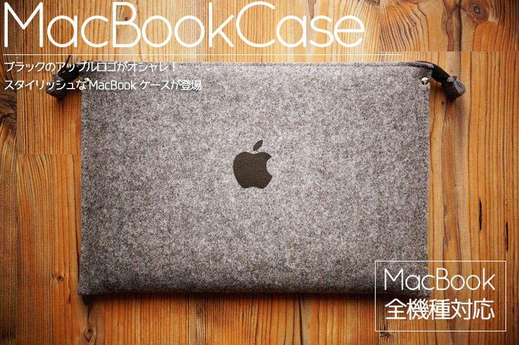【楽天市場】【送料無料】Apple ブラック ロゴ入り macbook ファスナー ジップ付き ハンドメイド フェルト スリーブ ケース カバー バッグ ブリーフケース MacBook Air Pro Retina レティーナディスプレイ 11/12/13/15インチ 2013 2014 2015年 new MacBook 対応 Mac Book マックブック:結婚式グッズFantastic Wedding