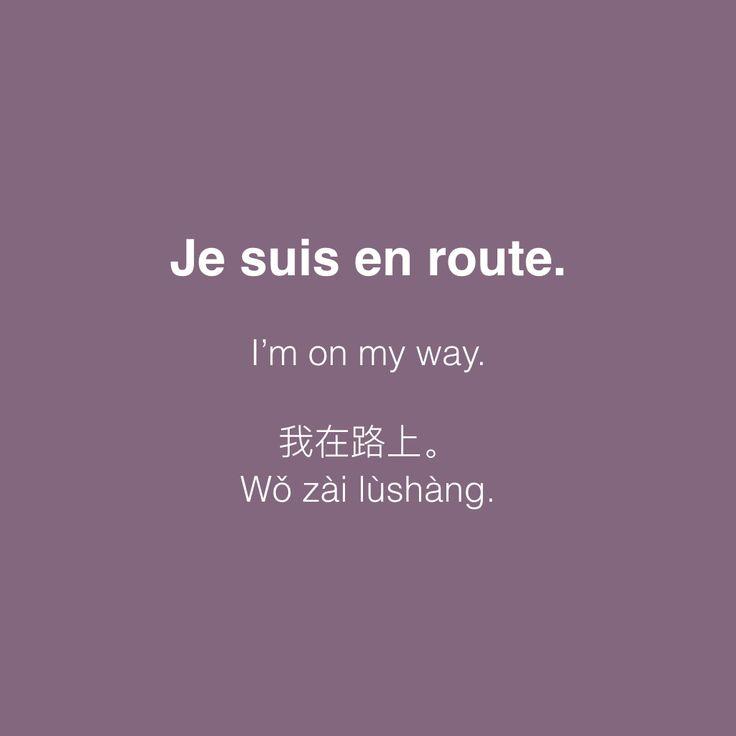 Le français et vous : Photo                                                                                                                                                                                 Plus