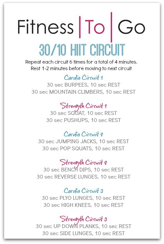 Workout Wednesday Fitness To Go