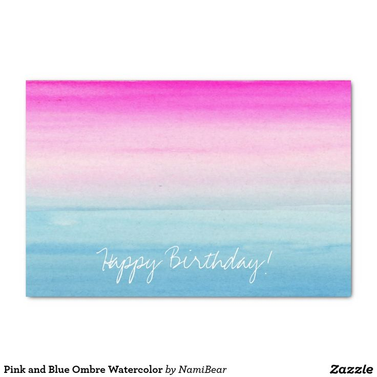 Watercolor gradient wash of bright pink and blue colors. Birthday wrapping tissue.