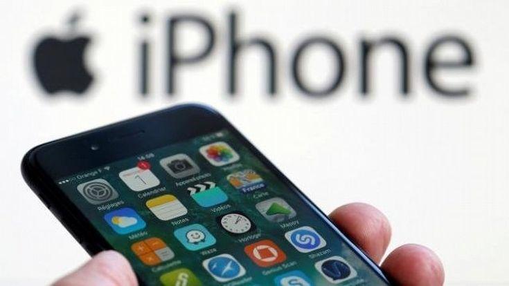 iPhone Garanti Sorgulama İşlemi Nasıl Yapılır?