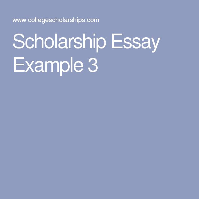 essay samples for college entrance