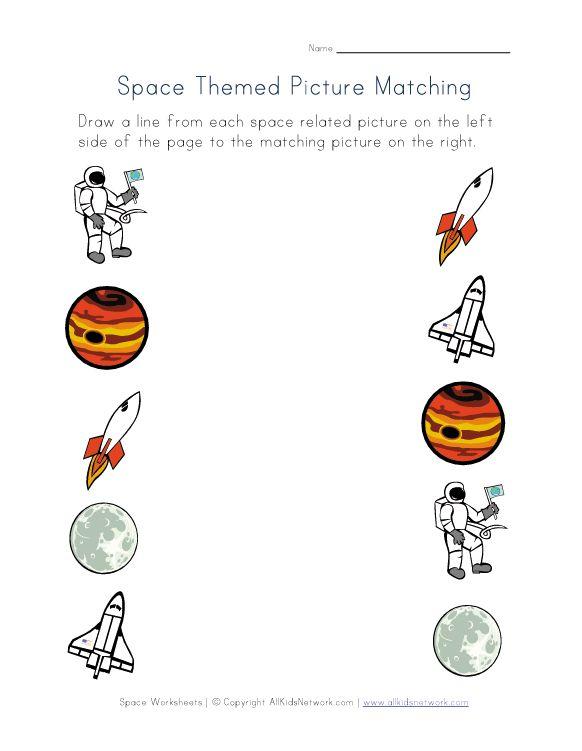 Space Matching Worksheet Space Space Preschool