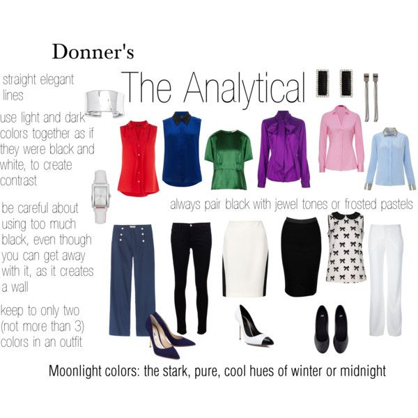 Donners The Analytical Type 4 by expressingyourtruth on Polyvore, Color For Body & Soul, Donner 1983, http://astore.amazon.com/expressingyourtruth-20/detail/096317780X