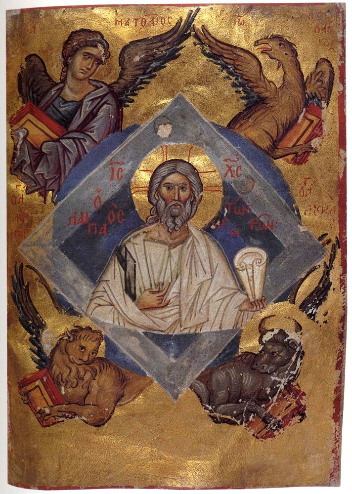 Christ as the Ancient of Days, Gospel book, Byzantine, 1297, tempera on vellum, Cambridge University Library, Cambridge.