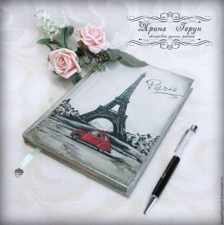 """Купить Ежедневник """"Хочу в Париж"""" - серый, ежедневник, ежедневник в подарок, ежедневник декупаж, блокнот в подарок"""