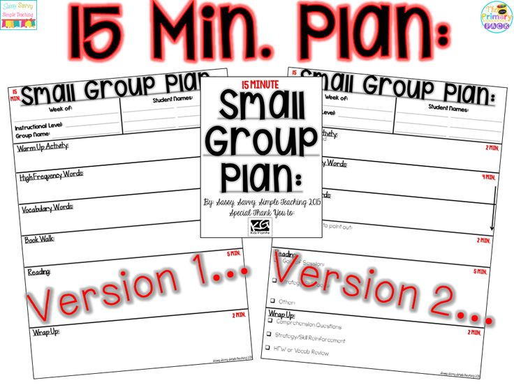 Come see what I use for Guided Reading & a FREEBIE!!! Small group reading instruction can vary from class to class, group to group or grade to grade. Your small group instruction needs to connect to data or current Tier 1 instruction for students who need more explicit instruction. Always make sure you have a meaningful goal in mind for each small group!