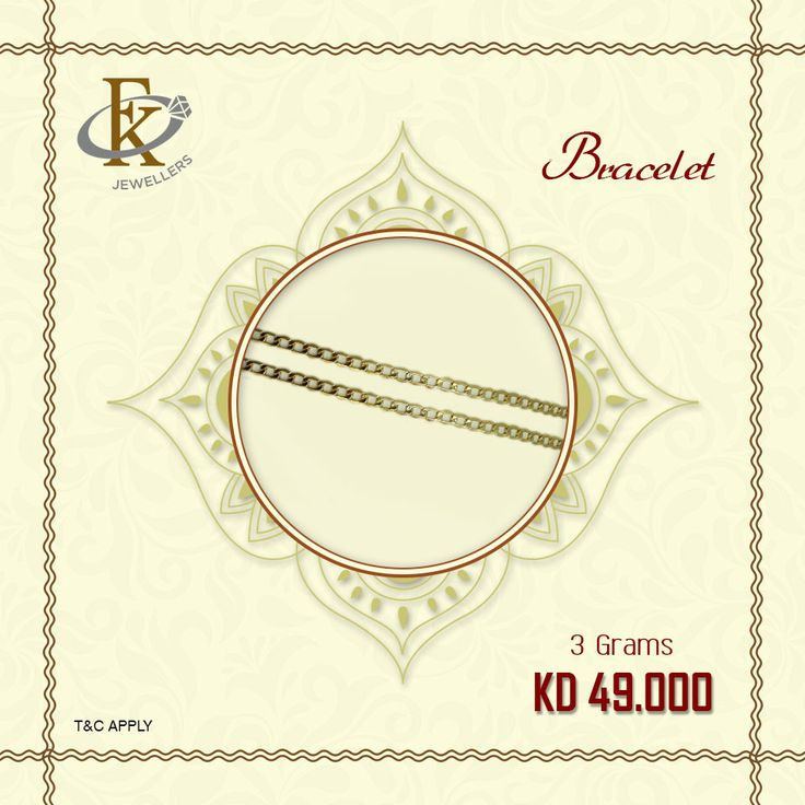 This lovely Gold bracelet will add spark to your overall look. ▶ Price: 49.000KD ▶ Weight: 3 Grams ▶ Gold Carat: 18 Carat ▶ FREE SHIPPING How to Order: Share with us your Shipping Address and Contact number. Location: Shop no. 121, Ground Floor, Souk Al Watiya, Maliya, Kuwait Call us on: 66951426 WhatsApp, IMO & Viber: 66951426