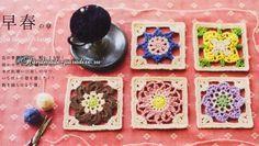 Цветочные салфетки - подстаканники крючком. Схемы вязания квадратных цветочных мотивов, декоративных салфеток для украшения сервировки праздничного стола.