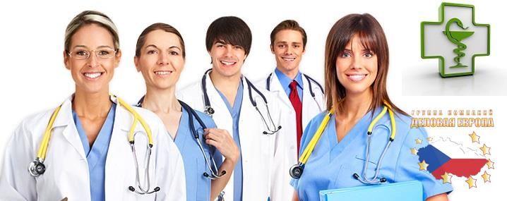 Врачи в Чехии http://golden-praga.ru/vrachi-v-chekhii  Потверждение врачебной квалификации в Чехии для врачей из СНГ: - Нострификация врачебного диплома - Апробация врача (стоматолога) - Помощь в трудоустройстве в Чехии  Компания ДЕЛОВАЯ ЕВРОПА - длительный опыт, компетентный персонал!