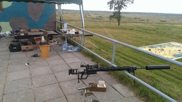Крупнокалиберные снайперские винтовки ВСУ.