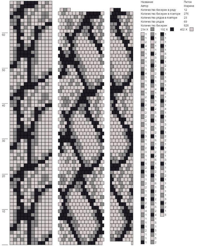 Жгуты из бисера схемы's photos – 4,462 photos | VK